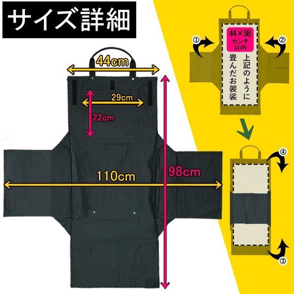 袈裟バッグ 帆布製 黒のみ W44cm×35cm