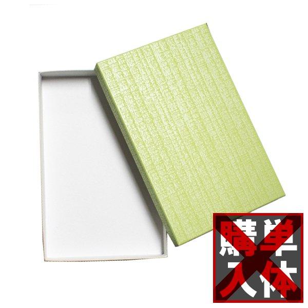 【単体購入不可】商品を紙箱入りに変更■数珠袋用