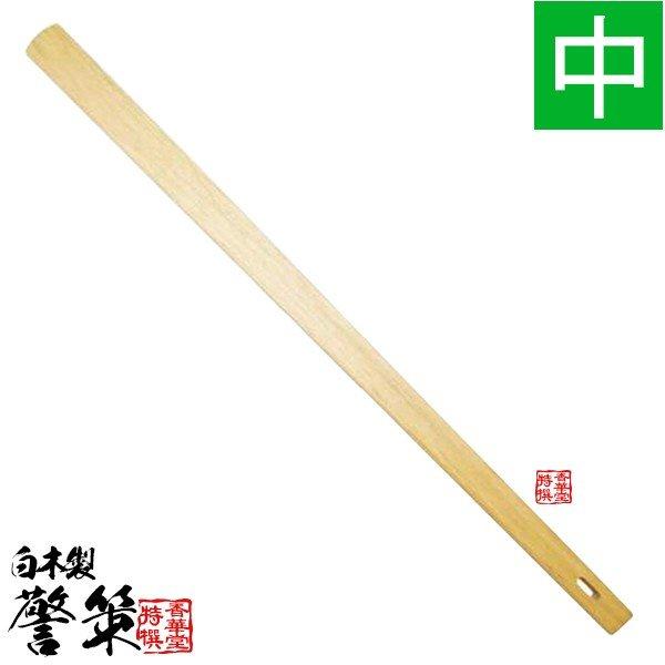 白木製 警策(けいさく/きょうさく) サイズ=中(78cm)