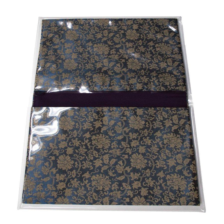 ブック型 経本数珠入れ/経本数珠袋 古渡緞子 青色 約17.5×25cm 片方ポケット/片方ファスナー付