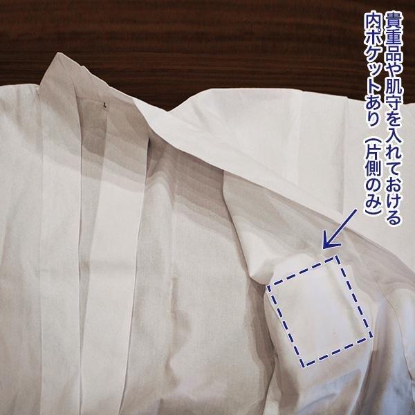 【まとめ買い・単品価格より10%割引】 行衣(ぎょうえ) 綿100% シャークスキン 5枚組 4サイズ:S/M/L/LL ※1枚ずつサイズ選択可 【男女兼用】
