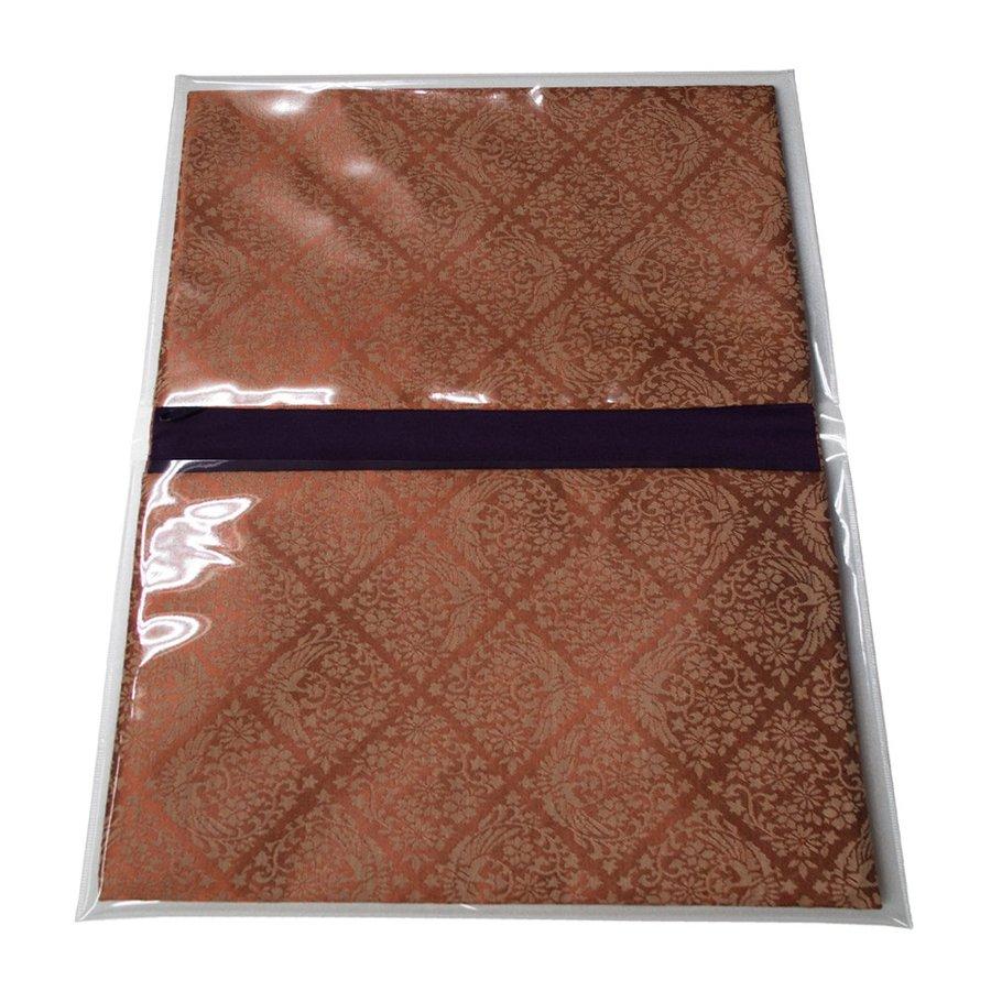 ブック型 経本数珠入れ/経本数珠袋 古渡緞子 赤色 約17.5×25cm 片方ポケット/片方ファスナー付