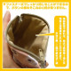 おこさま数珠袋/お子様用数珠袋・ファスナーポーチ式 パンダ柄 2色[ピンク/グリーン] ※※【数珠袋特典除外品です】※※