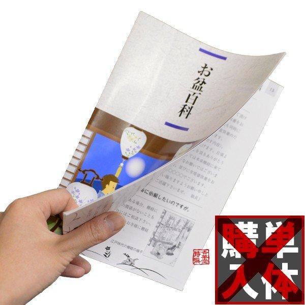 【在庫限】(D)和服掛け 2本組(欅色×2本 けやき/ケヤキ) 木製 4尺 【和服掛け/和装ハンガー/衣紋掛け】