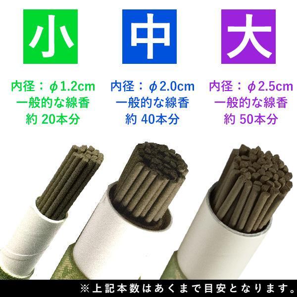 【日本製】墓参用 線香筒[金襴] 中:直径2.5cm×全長約16cm※筒のみ・線香別売