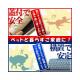 【お年賀/ギフト】横置き筒型香炉『香彩器(こうさいき)』選べる9柄&5種のお線香セット 美濃焼 陶器製 カーボンフェルト付き