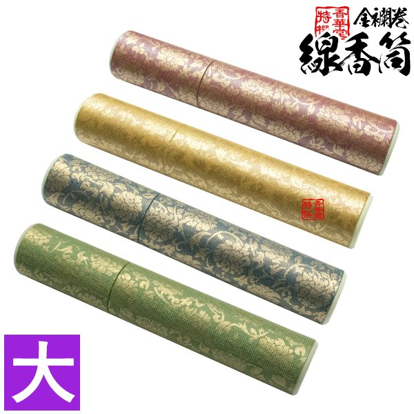 【日本製】墓参用 線香筒[金襴] 大:直径3.2cm×全長約17.5cm※筒のみ・線香別売