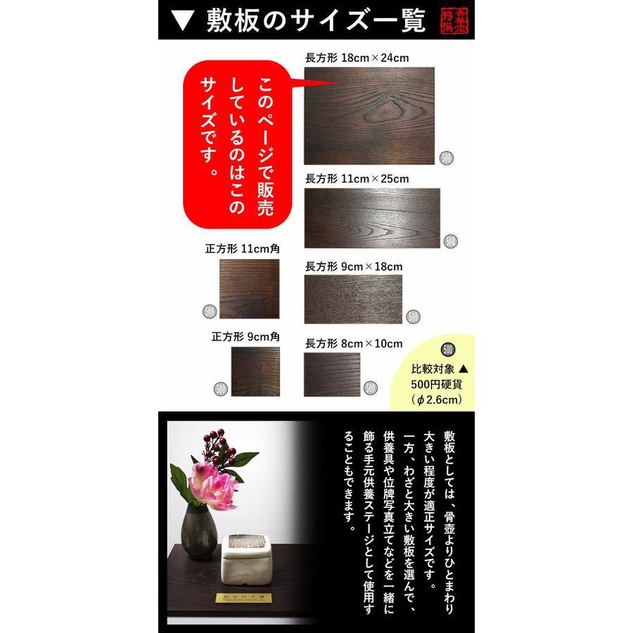 タイマー式電子線香「瑞光」本体+香炉(真鍮製色付2.5寸)セット