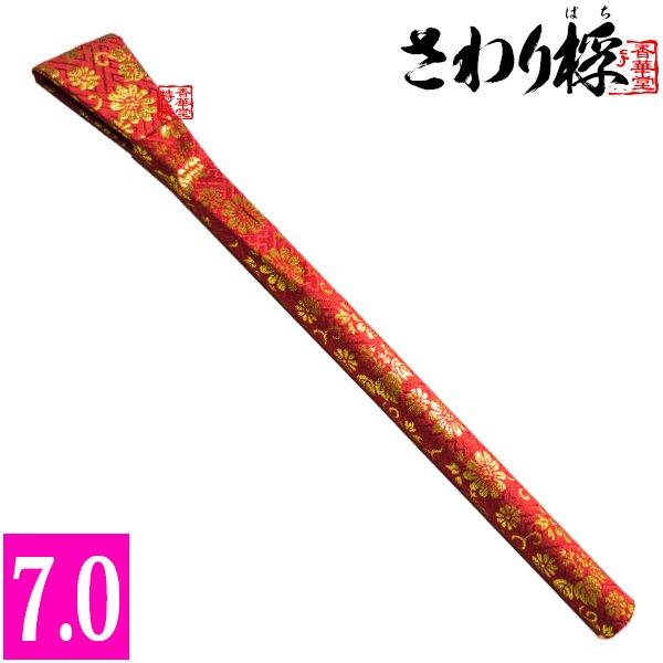 沙張桴(さわりばち)[お東:砂張/お西:沙羅] 7.0寸