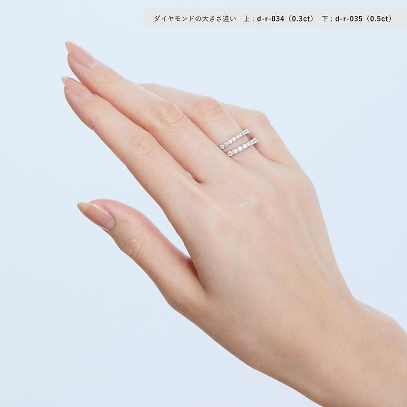 【2021年NEW YEAR企画 期間限定スペシャルプライス】【数量限定】【品質保証付き】ハーフエタニティ リング ダイヤモンド0.3ct プラチナ950