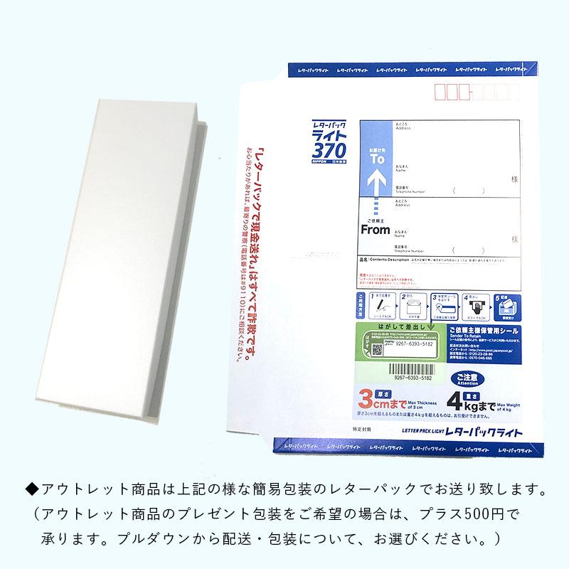 【OUTLET】【お買い得プライス】ラブラドライト二連デザインネックレス