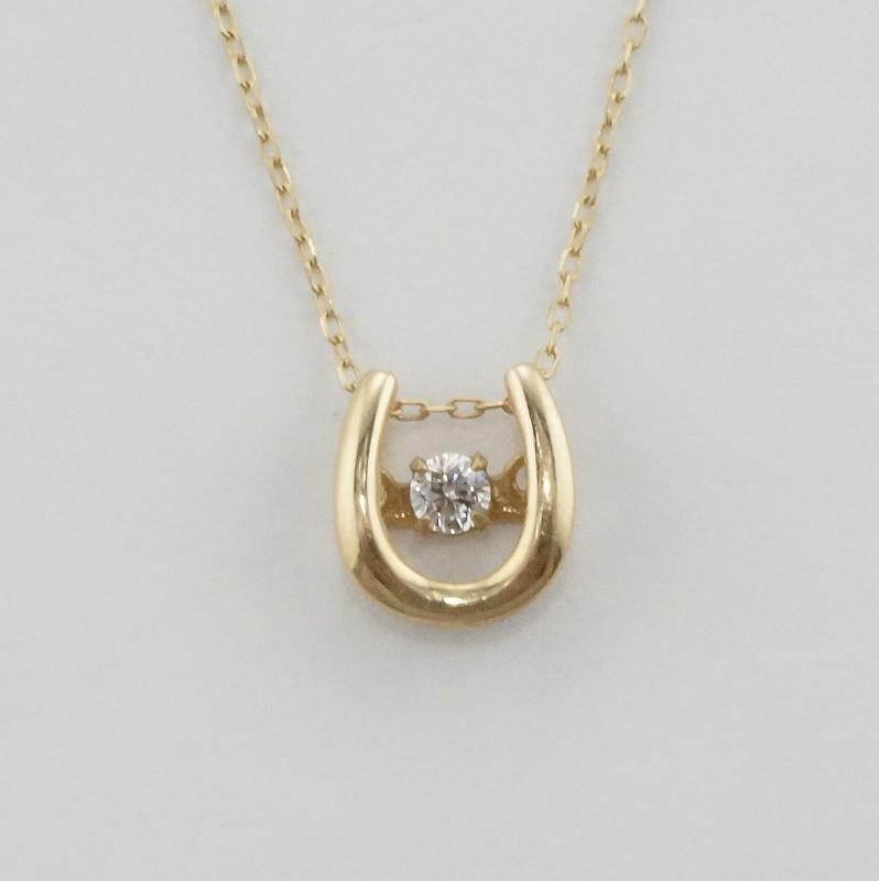 【一点物】【お買い得プライス】0.04カラット ダイヤモンド 馬蹄一粒ダイヤネックレス 10金イエローゴールド ダンシングストーン