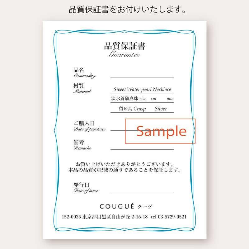 <残りわずか>ガーネット ロングネックレス 80cm【品質保証付き】