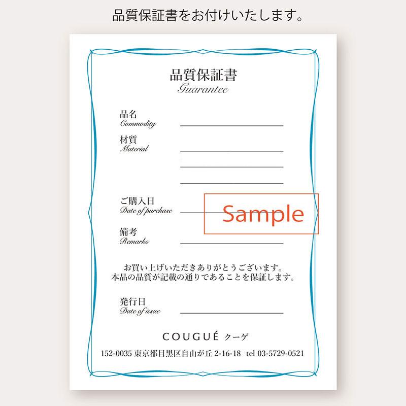【一点物】【品質保証付き】 アコヤパール クリームカラー デザインネックレス