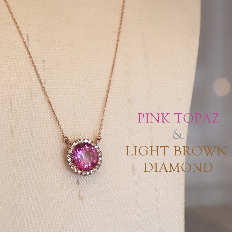 ピンクトパーズ×ライトブラウンダイヤモンド ピンクゴールドペンダント