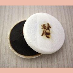 大坂家/秋色最中(12個入)6回定期便