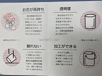 香る若草アレンジメント MEDIUM