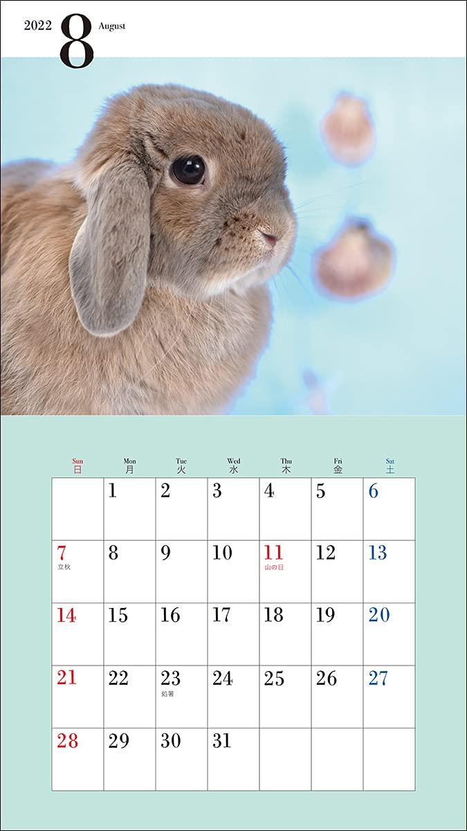 2022ミニカレンダー かわいいうさぎ