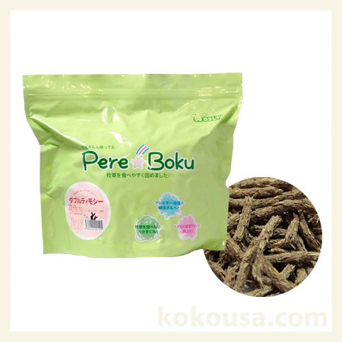 Pere☆Boku ダブルティモシー 300g(旧うさぎのペレット牧草)