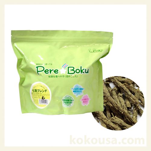 Pere☆Boku 七草ブレンド 300g(旧うさぎの七草)