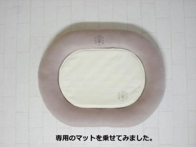 うさぎの介護ベッド専用マットM用スカイブルー