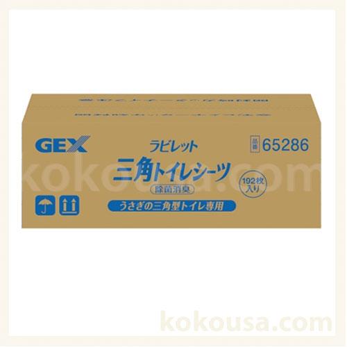 ヒノキア 三角トイレシーツ 192枚