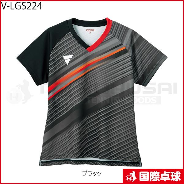 V-LGS224