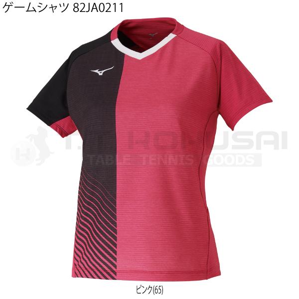 ゲームシャツ 82JA0211