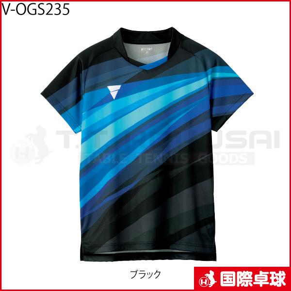 V-OGS235