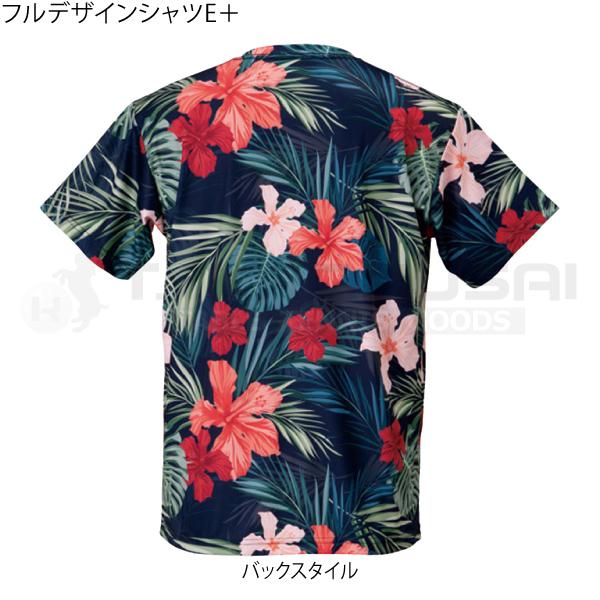 フルデザインシャツE+