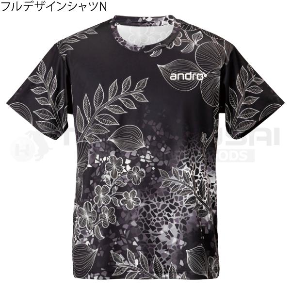 フルデザインシャツN