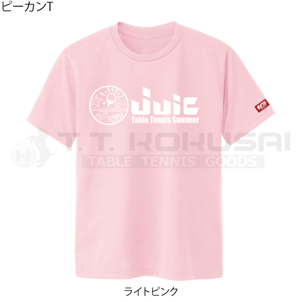 【受注生産】ピーカンT