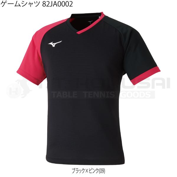 ゲームシャツ 82JA0003