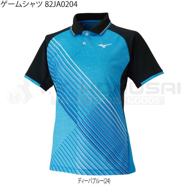 ゲームシャツ 82JA0204