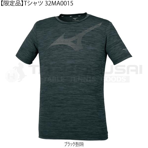 【限定品】Tシャツ 32MA0015