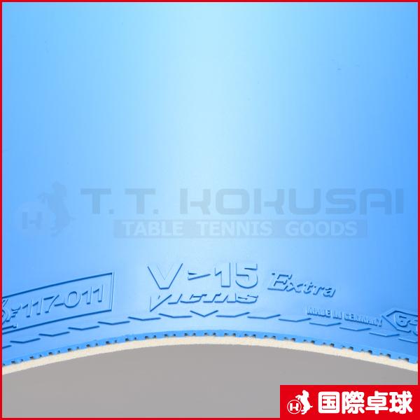 V>15エキストラ【BLUE】