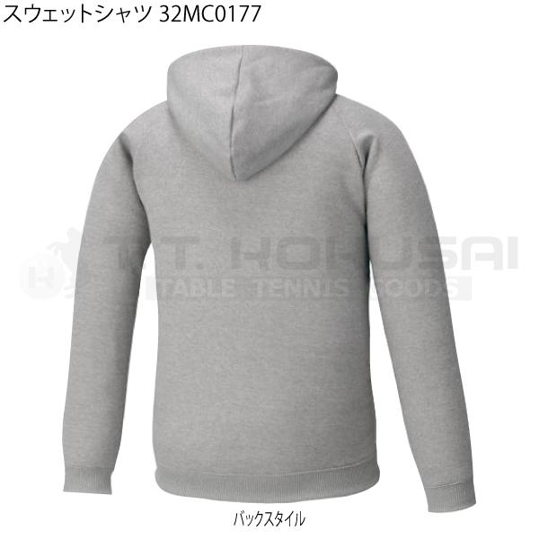 スウェットシャツ(フルジップフーディー) 32MC0177