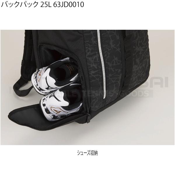 バックパック 25L 63JD0010