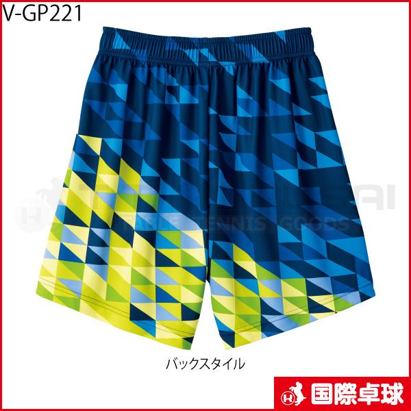 V-GP221