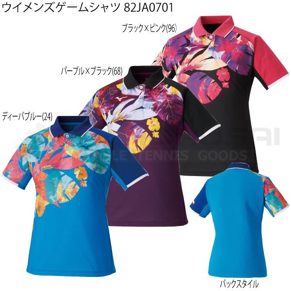 ゲームシャツ 82JA0701