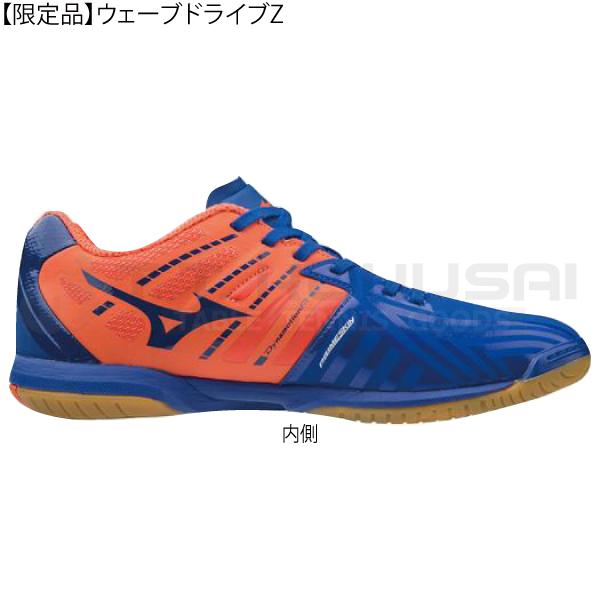 【超特価】ウエーブドライブZ ブルー×ホワイト×オレンジ(00)