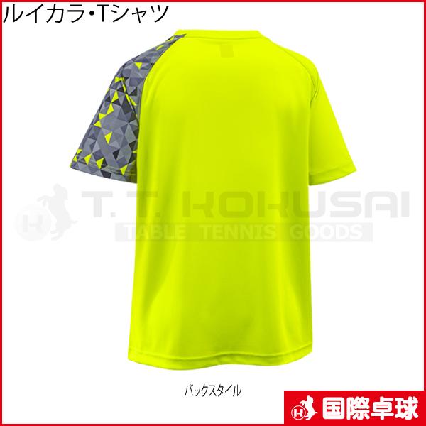ルイカラ・Tシャツ
