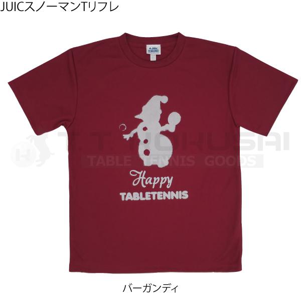 【受注生産】JUICスノーマンTリフレ
