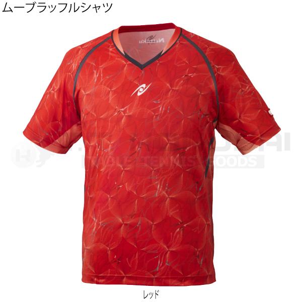 ムーブラッフルシャツ