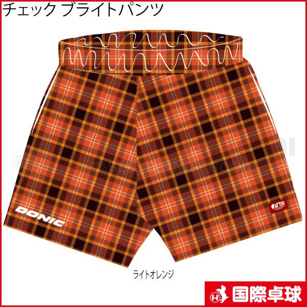 【受注生産】チェック ブライトパンツ