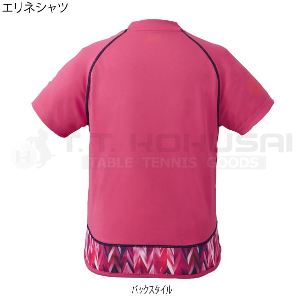 エリネシャツ