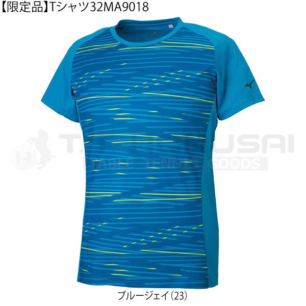 【限定品】Tシャツ 32MA9018