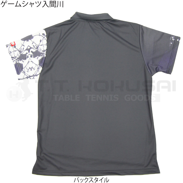 【受注生産】ゲームシャツ 光明
