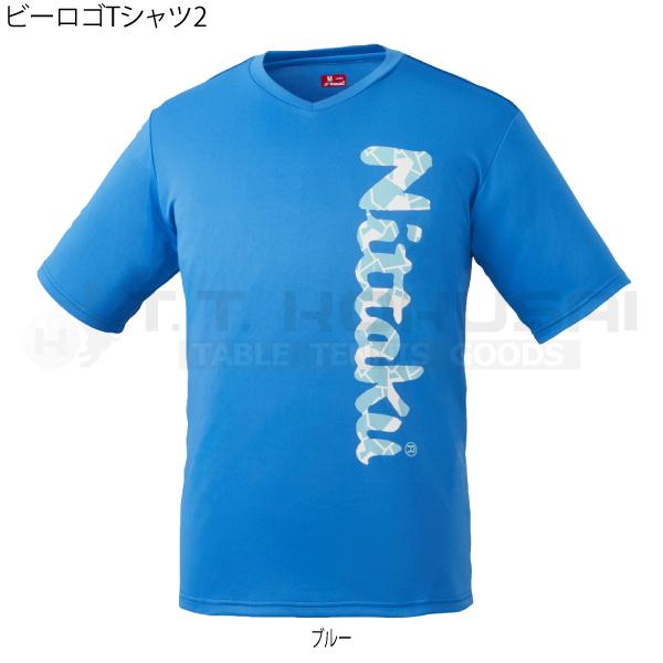 ビーロゴTシャツ2