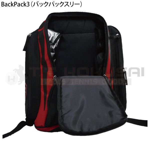 BackPack3(バックパックスリー)